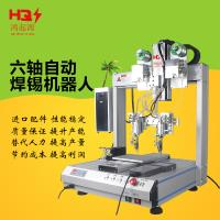 Double-headed double-station soldering robot